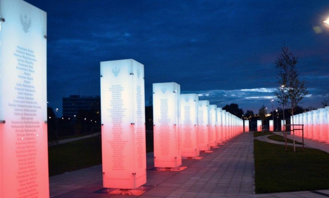 park pamięci w Toruniu